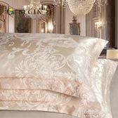 Begin貢緞提花枕套一對裝 2只裝成人提花枕頭套48*74cm  朵拉朵衣櫥