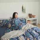 天絲 床包被套組(薄) 雙人【夏夜】涼感 親膚 100%tencel 萊賽爾纖維 翔仔居家