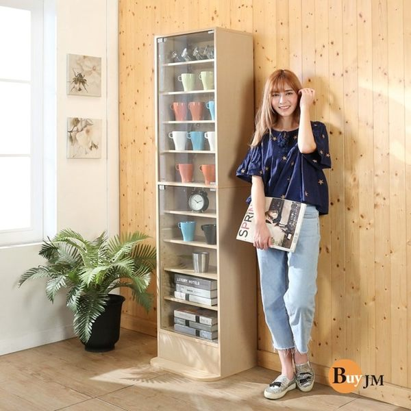 書櫃 收納櫃《百嘉美》低甲醛直立式180cm強化玻璃展示櫃/書櫃/收納櫃/ 玻璃櫃