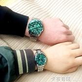 手錶男女時尚潮夜光防水學生石英機械表情侶手錶一對 卡布奇諾