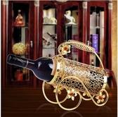 歐式紅酒架奢華家居時尚客廳酒櫃萄酒架子創意鐵藝擺件酒瓶架(宮廷網花金色)