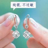 耳環 S925純銀中長款耳環韓國簡約百搭四葉草锆石精緻掛鈎不過敏耳飾品