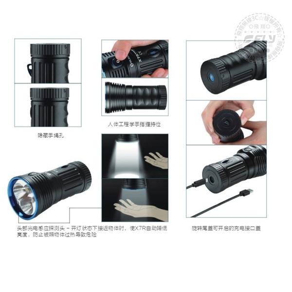 《飛翔無線3C》PSK OLIGHT X7R 超強泛光手電筒│公司貨│12000流明 XHP70 IPX7防水