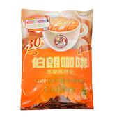 【伯朗】焦糖瑪琪朵 三合一咖啡 15gX30包