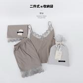 涼感冰絲背心+蕾絲短褲睡衣套裝/居家服-BAi白媽媽【310769】