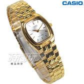 CASIO卡西歐 LTP-1169N-7A 簡約時刻指針女錶 防水手錶 不銹鋼 白面x金色電鍍 LTP-1169N-7ARDF