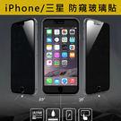 iPhone 5S 7 8 6 6S p...
