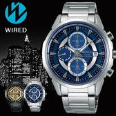 【僾瑪精品】WIRED SOLAR 三眼太陽能計時男用腕錶-藍/42mm/V176-0AK0B(AY9001X1)