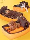 狗窩寵物床墊子小型犬泰迪拉布拉多貓窩可拆洗沙大型犬窩耐咬用品 新年特惠 降價兩天