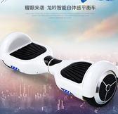 龍吟兩輪體感電動扭扭車成人智慧漂移思維代步車兒童雙輪平衡車igo   晴光小語