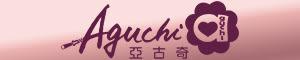 Aguchi亞古奇