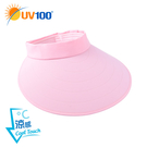 UV100 防曬 抗UV-涼感休閒空心帽-薄汗帶