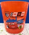 【震撼精品百貨】汽車總動員_Cars~迪士尼卡斯CARS塑膠垃圾桶-紅#70817