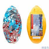 木質淺灘沖浪板沖沙板 滑沙站立式沖浪 爬板趴板 彩繪圖案多款式  橙子