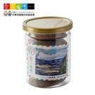 【愛不囉嗦】魔幻巧豆手工餅乾 - 70g/罐