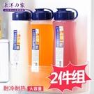 日本進口冷水壺涼水壺塑料冰箱飲料果汁瓶家用耐高溫冰水壺大容量【快速出貨】