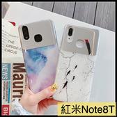 【萌萌噠】Xiaomi 紅米 Note8T 北歐格調 鏡面大理石紋保護殼 全包防摔軟殼 手機殼 手機套
