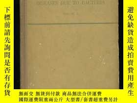 二手書博民逛書店DISEASES罕見DUE TO BACTERIA VOLUME