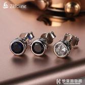 耳環s925銀耳釘男士日韓版簡約單只潮人女生耳飾時尚個性學生耳釘 快意購物網