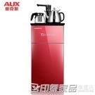 220V 奧克斯智能冷熱雙開門立式茶吧機飲水機家用全自動上水開水機速熱 印象家品旗艦店
