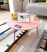 筆記本小桌子床上用懶人桌大學生宿舍寢室書桌可折疊電腦桌家用 【全館免運】