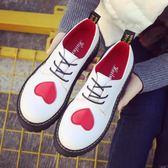 內增高鞋 休閒小皮鞋厚底防滑 系帶