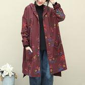 純棉外套 中長款連帽外套 印花長袖風衣/2色-夢想家-1011