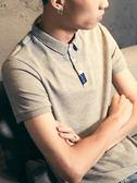 2018新款個性潮男有翻領衣服男士短袖韓版港風青年半袖polo衫 KB602【每日三C】