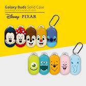 Galaxy Buds 專用殼│Disney 迪士尼家族 保護殼 + 環扣│霧面磨砂硬殼│z9066
