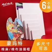 畫框畫布 空白油畫框亞麻油畫布框布面油畫板油畫套裝初學者練習手繪畫材料-快速出貨