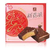 新貴派巧克力(花生) 384g/盒 (附紙袋)【櫻桃飾品】【25736】