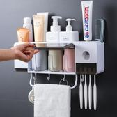 牙刷架置物架吸壁式衛生間刷牙杯牙具架子漱口杯套裝壁掛式收納架