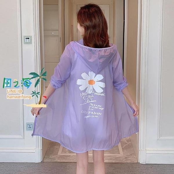 大碼防曬衣女中長版夏季小雛菊時尚百搭透氣防紫外線寬鬆外套【風之海】