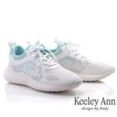 Keeley Ann我的日常生活 超輕量透氣防磨腳休閒鞋(藍色) -Ann系列