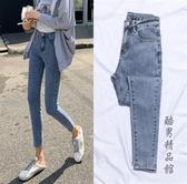 高腰牛仔褲女修身九分2020新款夏季薄款淺色顯瘦緊身八分小腳褲子 酷男精品館