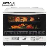 [售價已現折HITACHI 日立家電]33公升日本原裝過熱水蒸氣烘烤微波爐-珍珠白MROSV1000J
