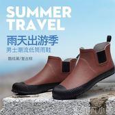 雨靴 RAINBELT時尚復古雨鞋男士短筒雨靴膠鞋男式戶外女士水鞋套鞋春夏 非凡小鋪