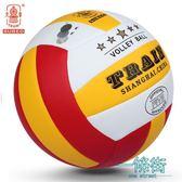 排球超軟5號訓練比賽室內外大中小學生中考試體育專用排球【一條街】