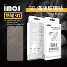 iMos 3D滿版玻璃貼 iPhone11系列 iPhone11 Pro Max 玻璃貼 螢幕 保護貼 防刮 防爆 疏水疏油