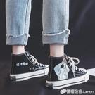 卡通少女高筒帆布鞋女韓版百搭休閒學生布鞋...