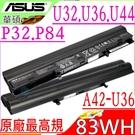 ASUS U32,U36 電池(原廠最高規)-華碩 U36jc,U36sd,U44sd,U44e,U44sg,U82,U82u,P32,P84,A41-U36,A42-U36