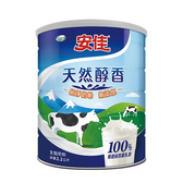 安佳100%純淨天然全脂奶粉2.2KG【愛買】