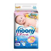 滿意寶寶 日本頂級版紙尿褲(S)(84片x3包)-箱購