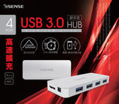 Esense 鋁合金 4Port  USB 3.0  HUB 產品型號:01-GMU430 SL