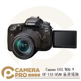 ◎相機專家◎ Canon EOS 90D + 18-135 USM 旅遊鏡組 4K 單眼相機 公司貨