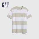 Gap男女同款 厚磅密織系列 純棉條紋圓領短袖T恤 683961-卡其條紋