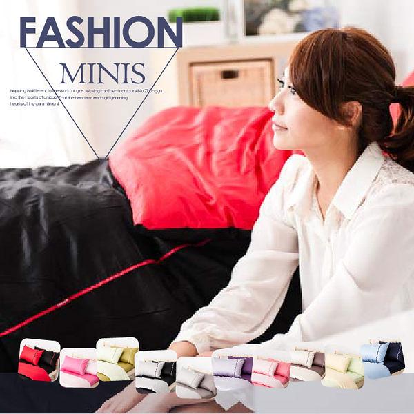 MiNiS 素色雙色系 雙人加大床包枕套三件組 100%精梳棉 台灣製 TWB03