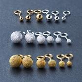 925純銀耳環(耳針式)-時尚簡約圓珠生日情人節禮物女飾品12款73dr49【時尚巴黎】