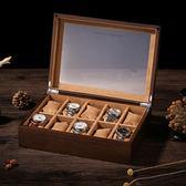 玻璃天窗木制木質手錶盒子手錶收納盒首飾盒手鍊串展示盒BL【快速出貨】