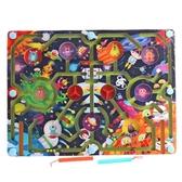 兒童益智2-3-4-5-6歲磁性迷宮